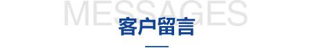 天津bwin平台官方网站伟业化工有限公司